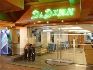 D&D Inn